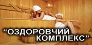 turizmua.at.ua